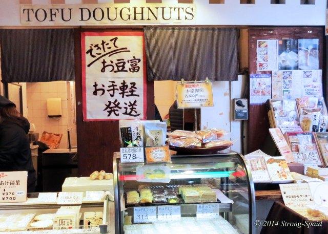Tofu-Doughnuts